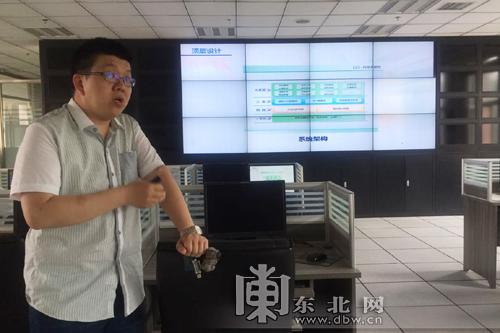 http://www.syy.hl.cn/?id=43|黑龙江云资讯