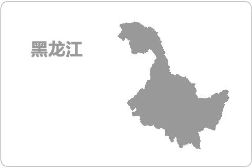 黑龙江电信资源池介绍