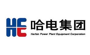 成功案例:哈尔滨电气集团公司